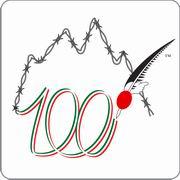 2014-Pordenone LogoPN2014 s